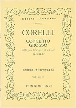 No.168 コレルリ/合奏協奏曲 クリスマス協奏曲 (Kleine Partitur)