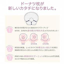 Nishikawa industry NEW donut pillow series donut pillow in blue LMF2301151-B