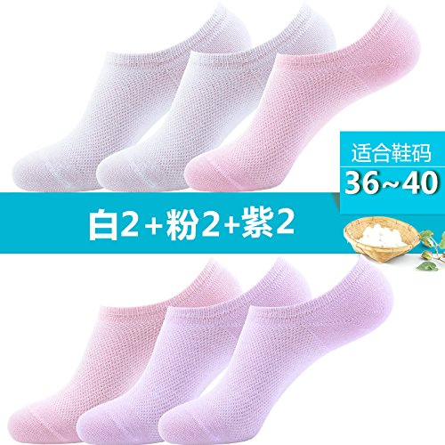 ZHFC-Las mujeres calcetines de algodón calcetines calcetines LANGSHA superficial boca en contacto con la primavera y el verano de fino algodón calcetines de algodón calcetines deportivos Bajos,B - bla 2 Purple 2