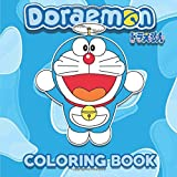 Doraemon Coloring Book: Japanese Art Doraemon Coloring Book
