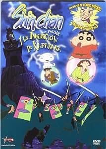 Shin Chan: Ambición de karakaka [DVD]