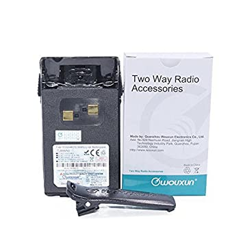 Amazon.com: Batería y la batería Caso Carcasa Para Wouxun KG ...