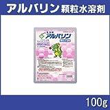 アグロカネショウ 殺虫剤 アルバリン顆粒水溶剤 100g