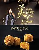 Mei-Xin Lava Custard Mooncake2017 ( one box contain 8 small cakes) ship from USA 美心流心奶黄