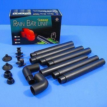 tempo libero Unità Bar Rain per 119,38 (47 (47 (47 cm (119 ) cm per pesce-Tubo di scarico, 16, 22 mm  classico senza tempo