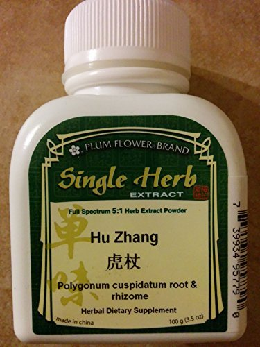 Hu Zhang, Extract Powder Polygonum Cuspidatum Root & Rhizome,虎杖濃縮粉,100 g/bt,9-15 g/time (Coughing Up Clear Phlegm All The Time)