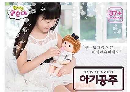 Amazon Com Youngtoys Kongsuni Baby Princess Korean Toy Children