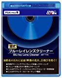 Ps4/ps3 Blu-ray Lens Cleaner