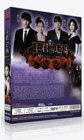 Master's Sun (Korean TV Series with English Sub - All Region DVD)