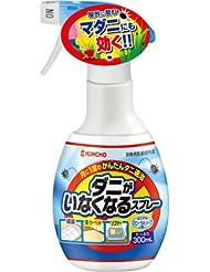 日亚:凑单品:KINCHO 金鸟 除螨驱螨防螨喷雾 宝宝可用 300ml 500日元(约28.85元)