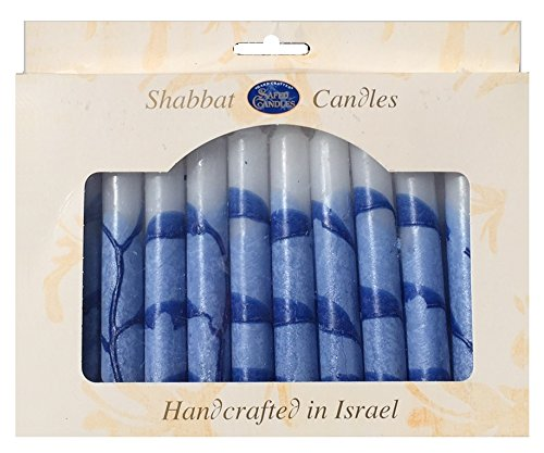 Judaica Decorative Safed White and Blue Shabbat Sabbath Candles