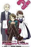 The Melancholy of Suzumiya Haruhi-chan, Vol. 9 - manga