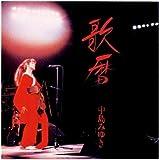 Uta Goyomi by Miyuki Nakajima (2008-11-19)