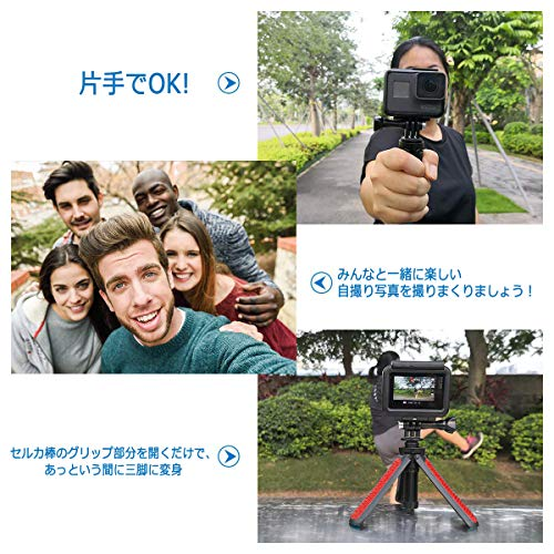 Taisioner Mini Selfie Stick Tripod Kit Two in One for GoPro AKASO Action Camera and Cell Phone Accessories