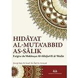 Hidâyat al-Muta'abbid as-Sâlik (Le Guide du Dévot qui chemine sur la Voie) Exégèse du Mukhtasar Al-Akhdarî Fî al-'Ibâdât [selon le rite mâlikite]