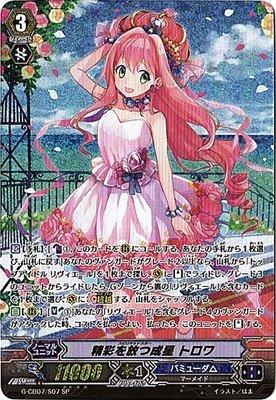 精彩を放つ成星 トロワ SP ヴァンガード 歌姫の祝祭 g-cb07-s07 B07BT3GGNY