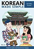 img - for Korean Made Simple: A beginner's guide to learning the Korean language (Volume 1) (Korean and English Edition) book / textbook / text book