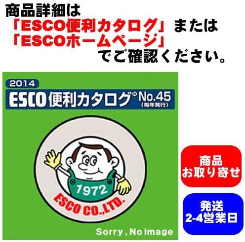 エスコ 3/4DRエアーインパクトレンチ EA155ST