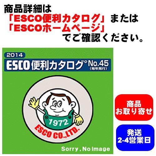 エスコ 10mm/2900rpmエアードリル EA158CP-1 全長:175mm 全長:175mm B002P3TI08