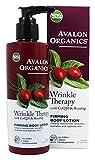 Avalon Organics: CoQ10 Ultimate Firming Lotion, 8 oz (2 pack)