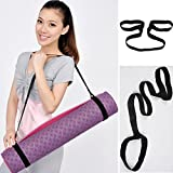 GEZICHTA Universal Yoga Mat Carrying Strap Fastening Strap Sling Fitness Mat Carrier Black Tieback Durable Cotton (black)