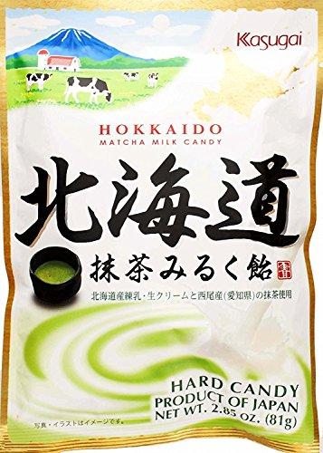 Hokkaido Matcha Milk Ame (2.85oz) (3pack) (Matcha Milk Green Tea)