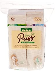 日亚:日本热销:cotton labo白元纯天然无农药纯棉化妆棉 PUFF 120枚 新低价371日元(约¥24,不含运费)