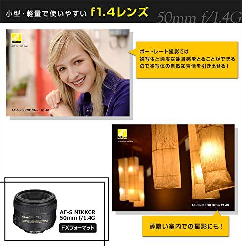Nikon AF-S Nikkor 50mm f/1.4G Prime Lens for Nikon DSLR Camera