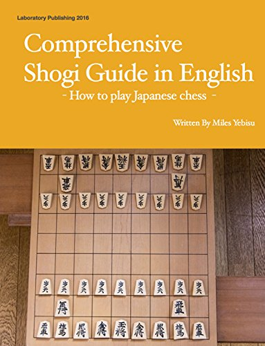 Comprehensive Shogi Guide in English: How to play Japanese Chess