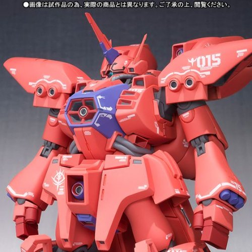 [Soul web shop limited] ROBOT soul <SIDE MS> Gemaruku