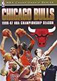 NBA Champions 1997: Bulls [Import]