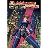 Bubblegum Crisis, Disc 2