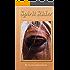 Spirit Rider (Sahara Rose Series Book 1)