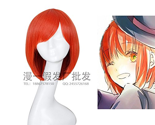 Nanami Haruka Cosplay Costume (MOOI Uta No Prince-sama Nanami Haruka Short Straight Wig Cosplay Party Costume Hair Wig ( Red ))