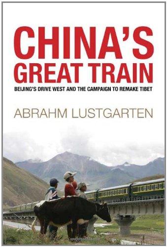 China Train - 1