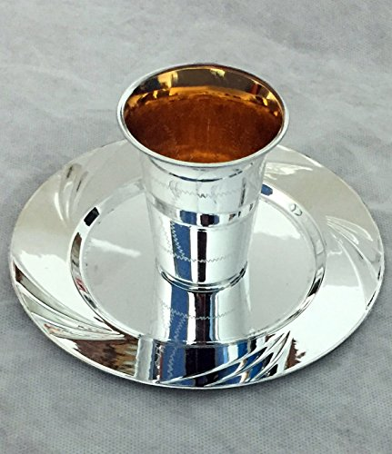 25 Pack 4 oz. Kiddush Cups & 25 Pack Plates (Trays/Saucers) Set: Silver Like Coated, Heavy Duty Plastic, Disposable Silverware for Wine, Tea, etc. at a Wedding, Passover Seder, etc. ()
