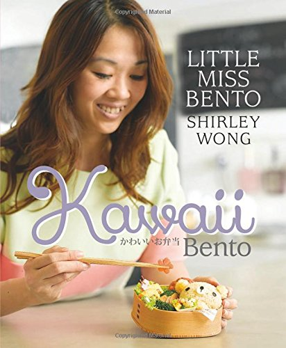 Kawaii Bento by Shirley Wong