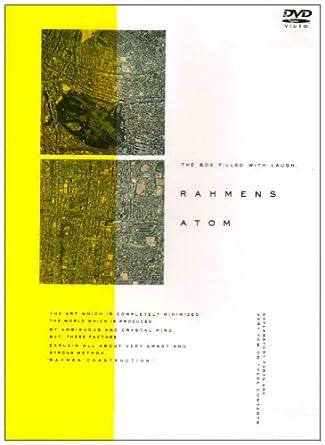 ラーメンズ第12回公演『ATOM』 [DVD]