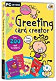 Bubblegum Greeting Card Creator (PC-CD) Over 200 card templates!
