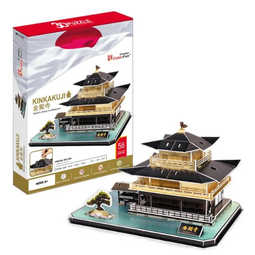 Kinkakuji Temple - World Great Architecture - 56 Pieces 3D Puzzle - Cubic Fun Series