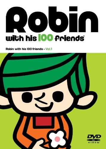 ロビンくんと100人のお友達