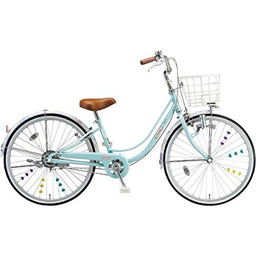 ブリヂストン(BRIDGESTONE) 女の子用自転車 リコリーナ RC60 E.Xミストグリーン 26インチ変速なし ダイナモランプ B071F3HJ17