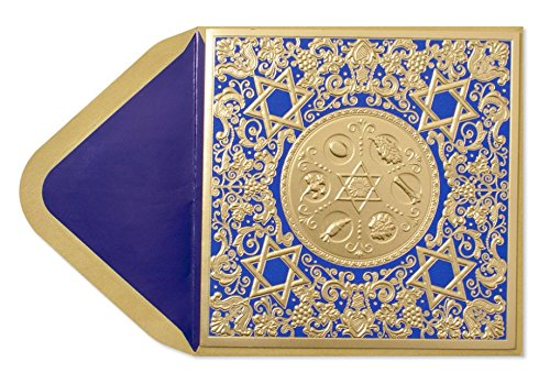 Papyrus Embellished Passover Card - Seder Plate With Ornamental Design - A Wish to You For a Very Happy Passover