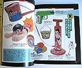 Mighty Atom World: 30th Anniversary of Astro Boy