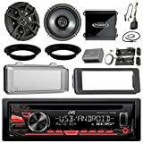 JVC KDR480 CD Receiver Bundle / 2 Kicker 6.5'' Speaker + Motorcycle Speaker Adapters + Amplifier + Dash Kit W/ Radio Cover + Handle Bar Conrol for 98-2013 Harley Davidson + Enrock Antenna