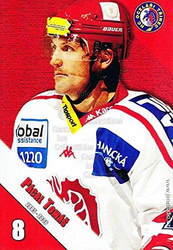 fan products of (CI) Tomas Pacal Hockey Card 2005-06 Czech HC Ocelari Trinec Postcards 7 Tomas Pacal