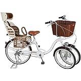 バンビーナ リアチャイルドシート・バスケット付 大人用 三輪自転車 MG-CH243RB ホワイト
