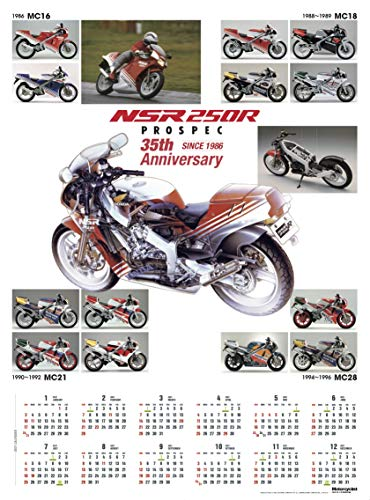 Motorcyclist 2021年1月号 画像 B