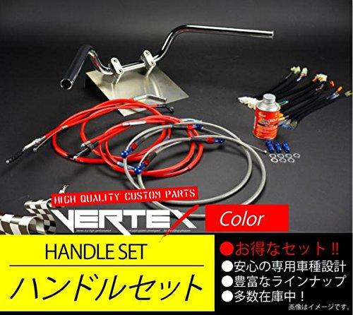 グラストラッカー アップハンドル セット -03 セミしぼりアップハンドル 11cm レッドワイヤー メッシュブレーキホース B075HFBL7R