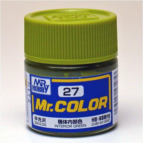 Mr.カラー C27 機体内部色